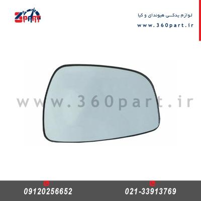 شیشه آینه هیوندای النترا